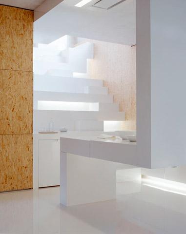Virtuvė laiptai ledynas